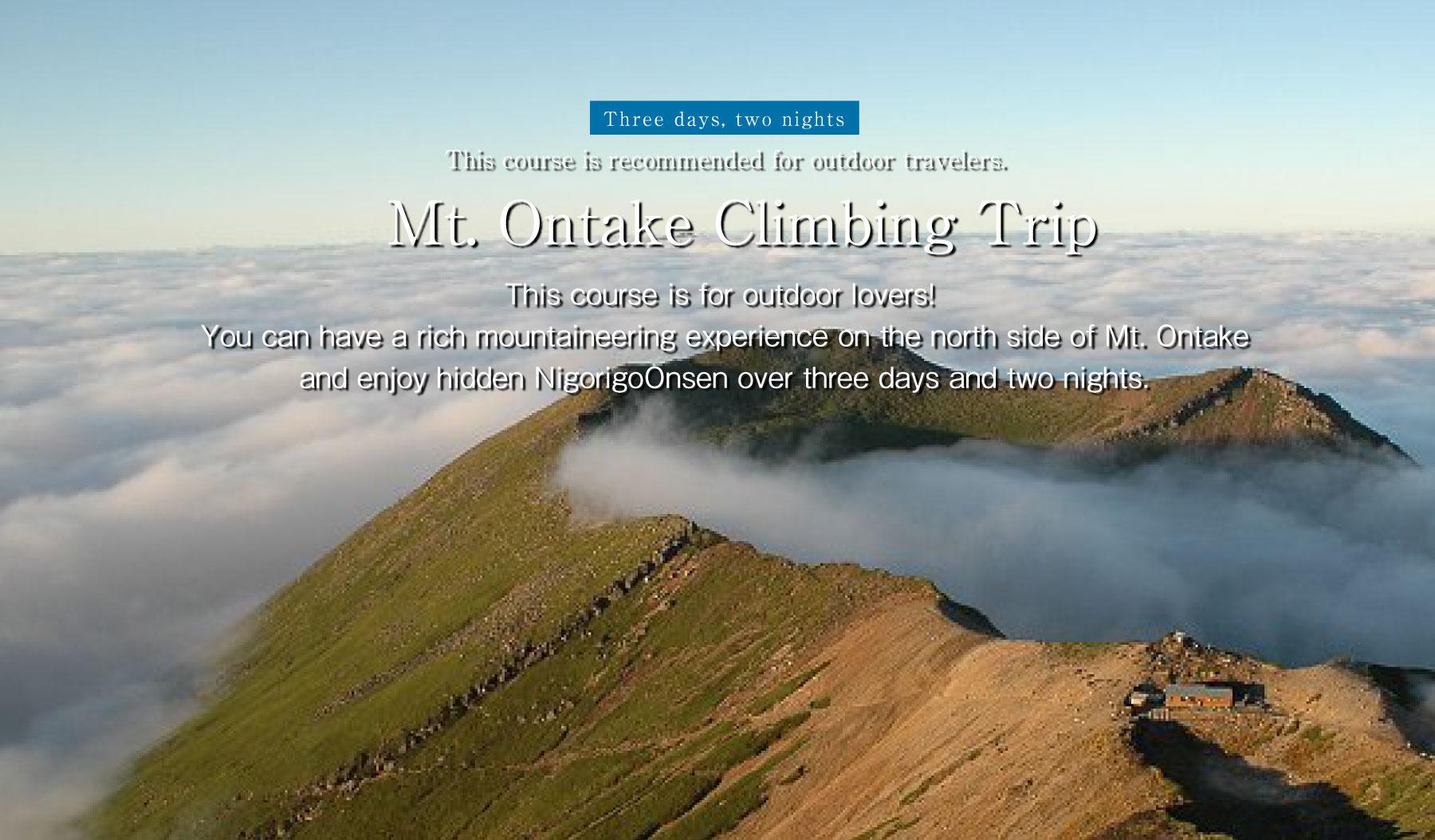 Mt. Ontake climbing trip