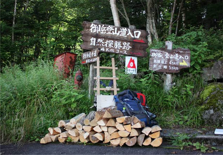 The starting point of Mt.Ontake on the Hida side