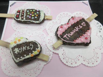 Happy Valentine's Day ハート型のえごまの五平餅