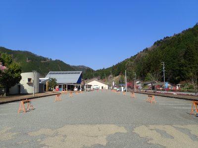 【新型コロナウィルス感染拡大防止措置】町内観光施設休業状況について
